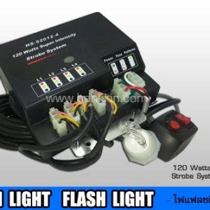 bankkin ไฟขั้นเทพ รับปรึกษาปัญหาไฟไม่สว่าง HID projector exnon ccfl daytime daylight fog lamp