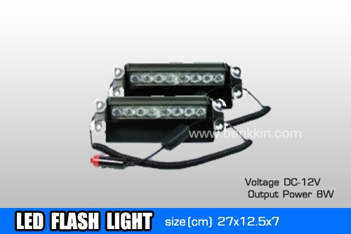 led_flash_light