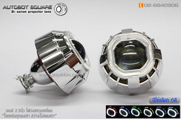 autobot_square