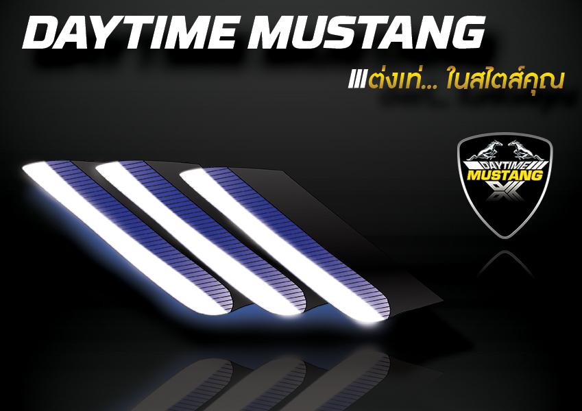 bankkin ไฟขั้นเทพ รับปรึกษาปัญหาไฟไม่สว่าง HID Mustang daytime