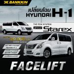 facelift hyundai