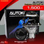 AUTOKI Hella 3.2 Lens + BOX 800×800 1