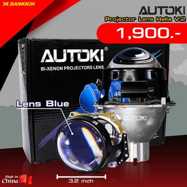 AUTOKI Hella 3.2 Lens + BOX 800×800 2