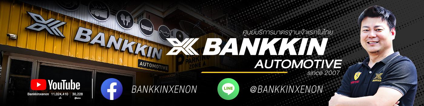 banner web bankkin 2